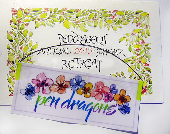 Invitation and demo project for the Pen Dragons' 2015 Summer Retreat